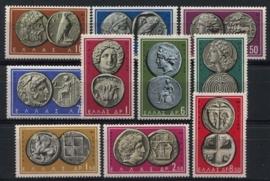 Griekenland, michel 696/05, xx