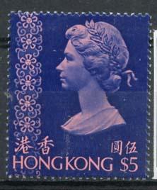Hong Kong, michel 279 y, xx