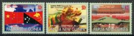Papua N. Guinea, michel 902/04, xx