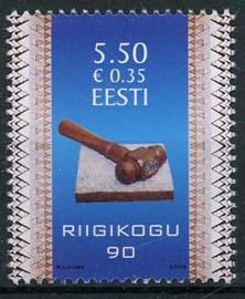 Estland, michel 636 , xx