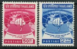Thailand, michel 355/56, xx