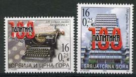 Joegoslavie, michel 3171/72, xx