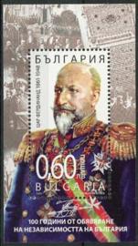 Bulgarije, michel blok 304, xx