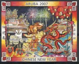 Aruba, nvph 372, xx