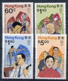 Hong Kong, michel 567/70, xx
