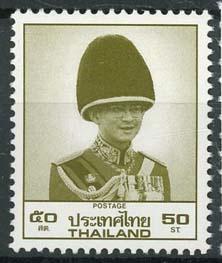 Thailand, michel 1557, xx