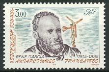 Antarctica Fr., michel 359, xx