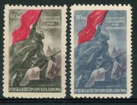 Polen, michel 791/92, xx