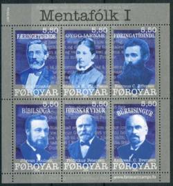 Faroer, michel blok 23, xx