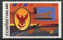Thailand, michel 1564, xx