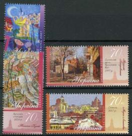 Ukraine, michel 860/63, xx