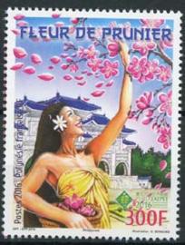 Polynesie Fr., 16/13, xx