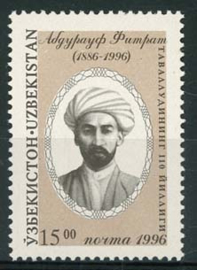 Uzbekistan, michel 128, xx