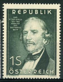 Oostenrijk, michel 971 , xx