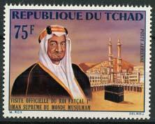 Tchad, michel 604, xx
