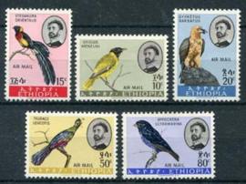 Ethiopie, michel 459/63, xx