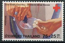 Thailand, michel 939, xx