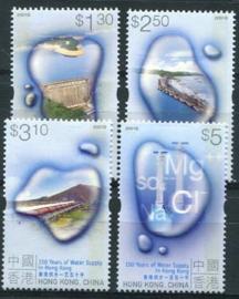 Hong Kong, michel 981/84, xx