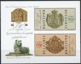 Bulgarije, michel blok 313, xx
