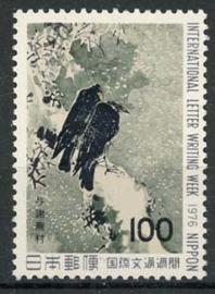 Japan, michel 1298, xx