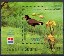 Indonesie, michel blok 136, xx