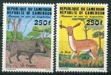 Cameroun, michel 1048/49, xx
