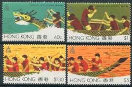 Hong Kong, michel 460/63, xx