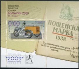 Bulgarije, michel blok 302, xx