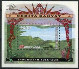 Indonesie, zbl. blok 160, xx