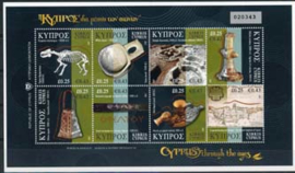 Cyprus, michel MH 1108/15, xx