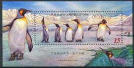 Taiwan, Michel blok 126, xx