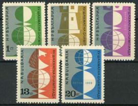 Bulgarije, michel 1324/28, xx