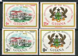 Ghana, michel 363/66, xx