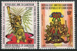 Cameroun, michel 834/35, xx