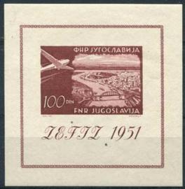 Joegoslavie, michel blok 5, xx