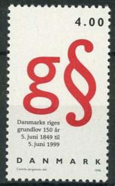Denemarken, michel 1214, xx