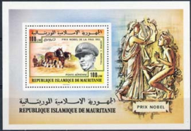 Mauretanie, michel blok 17, xx