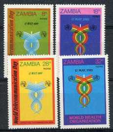 Zambia, michel 245/48, xx