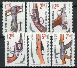 Bulgarije, michel 4073/78, xx