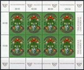 Oostenrijk, michel kb 2158, xx