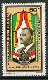 Senegal, michel 464, xx