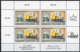 Oostenrijk, michel kb 2270 I, xx
