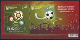Ukraine, michel blok 95, xx