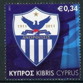 Cyprus, michel 1200, xx