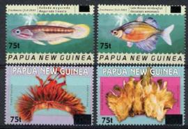 Papua N.Guinea, michel 1105/08, xx