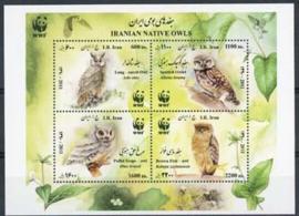 Iran, michel blok 59, xx