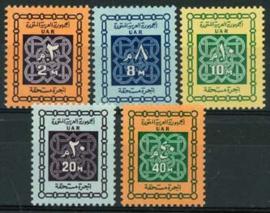 Egypte, michel D 61/65, xx