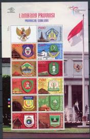 Indonesie, zbl. V 2742/52, xx