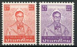 Thailand, michel 955/56, xx