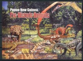 Papua N.Guinea, michel kb 1051/56, xx